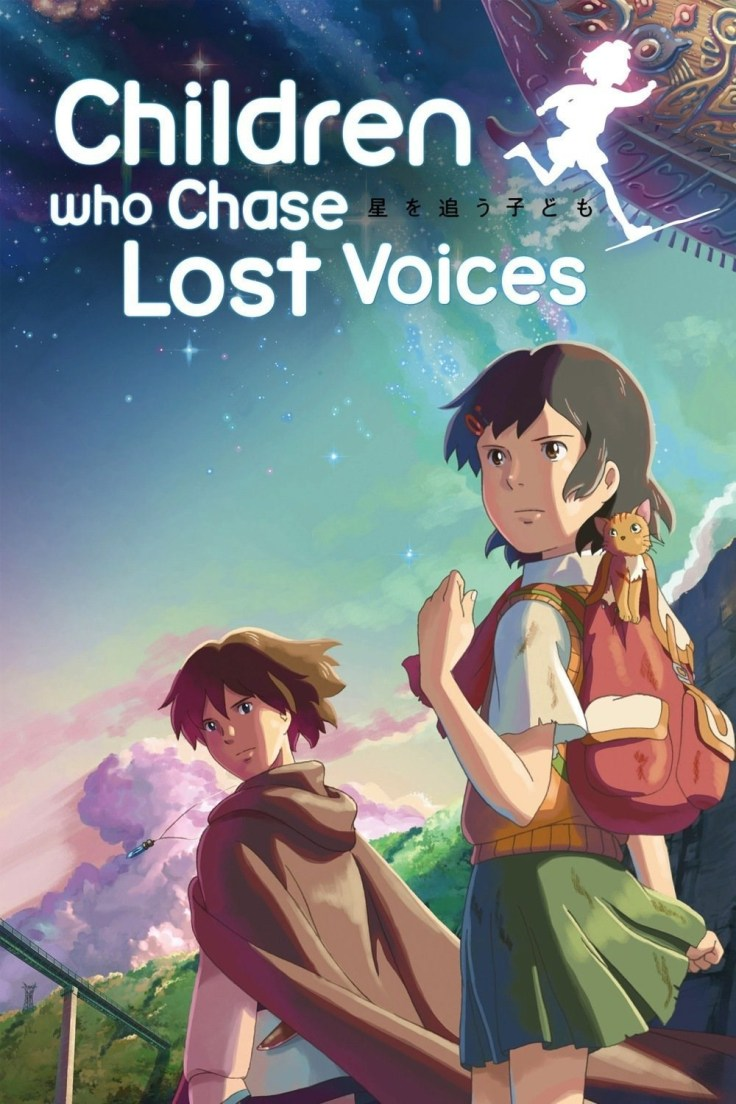 children-who-chase-lost-voices-from-deep-below-hoshi-o-ou-kodomo.41725