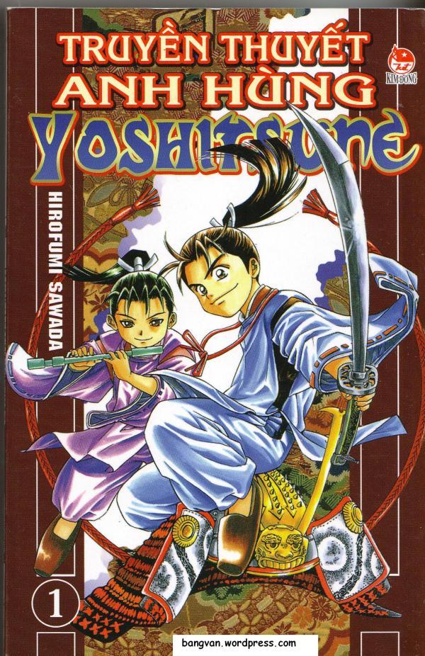 YOSHITSUNE0001