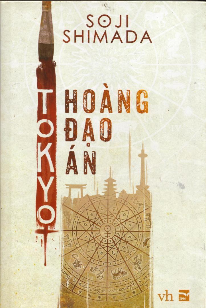 Tokyo0001