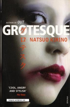 grotesque0001