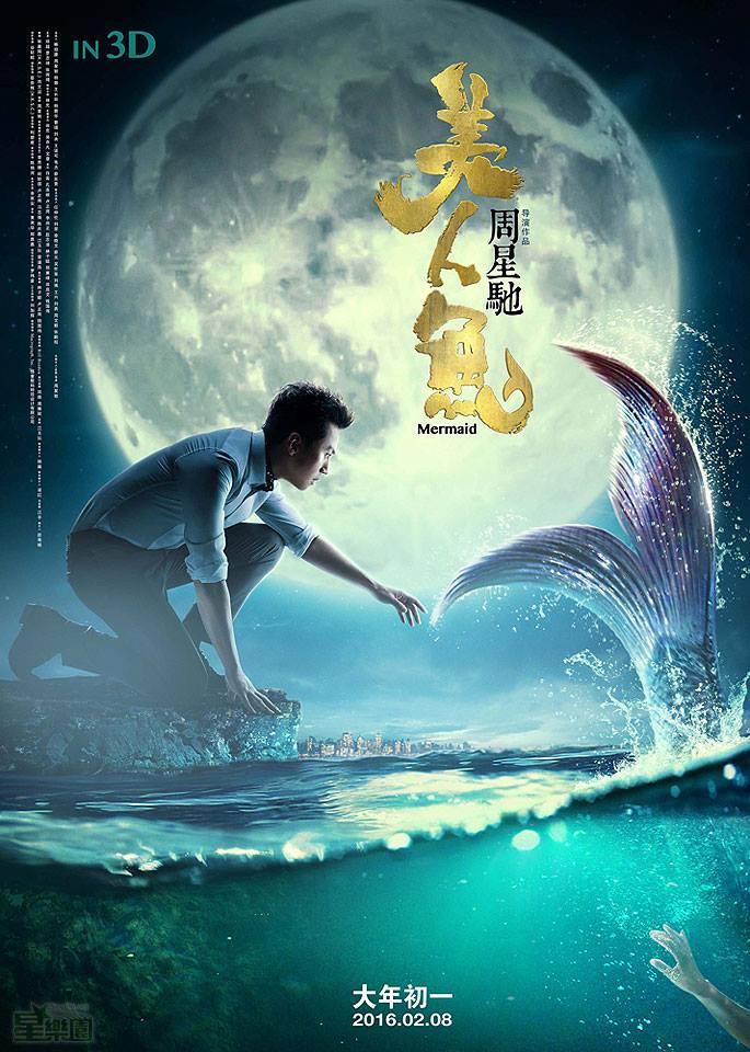 the mermaid-2