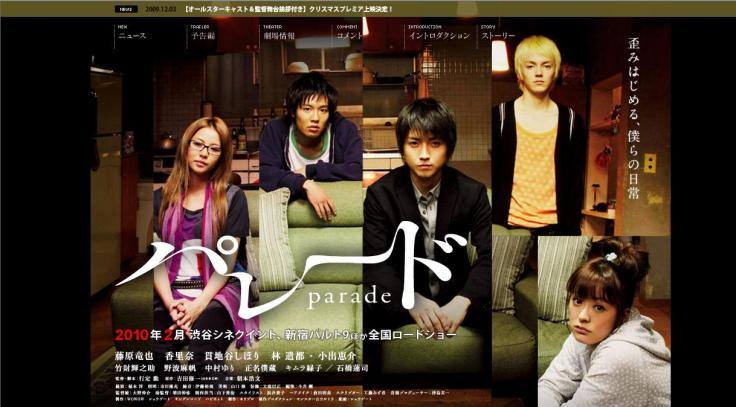 parade_poster