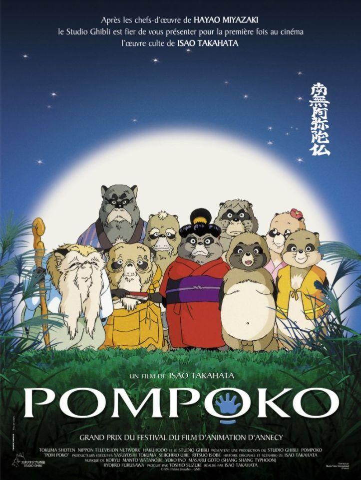 Pom-Poko