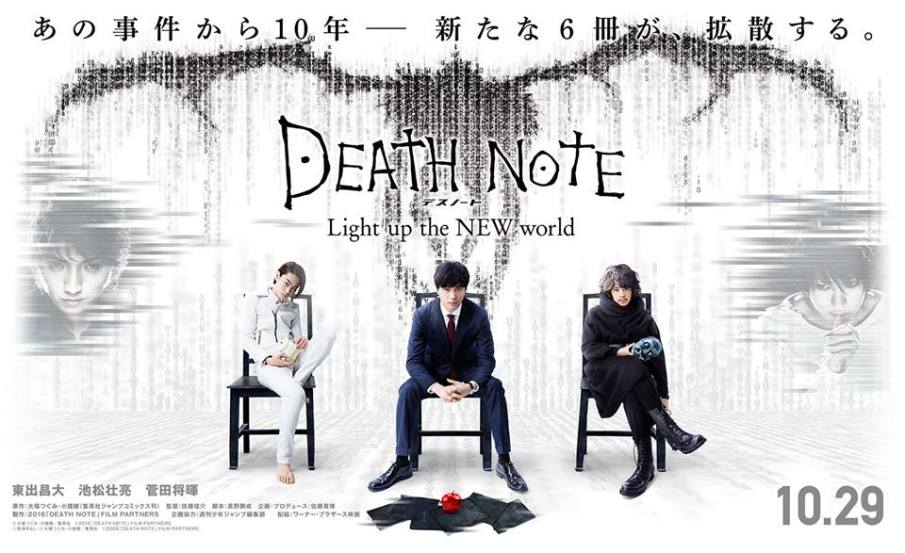Death Note Light Up