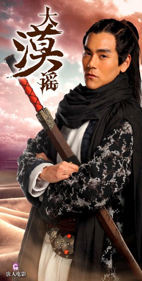 20120815-phim-co-trang-hoa-ngu-tung-anh-nong-2