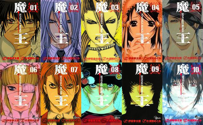 maoh-covers
