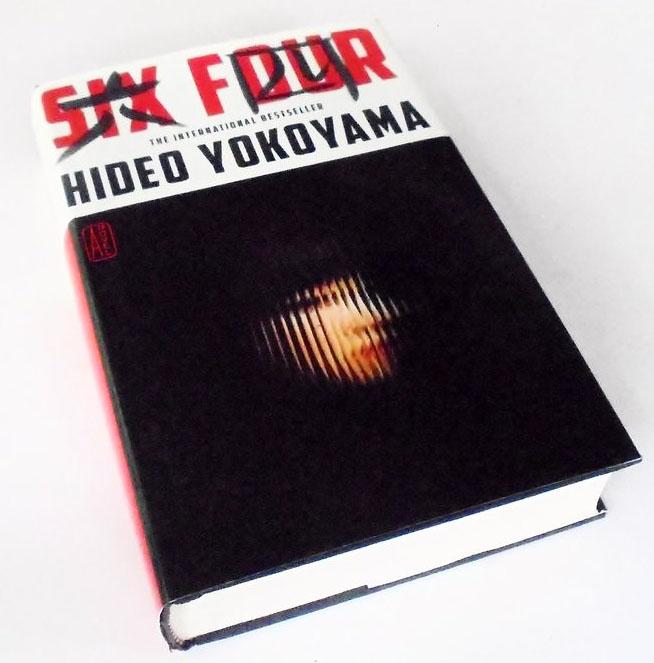 six_four_yokoyama_hardcover_6_1024x1024